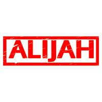 Alijah